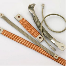 Earthing Copper Strip 0.20 Type-RSC
