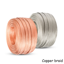 Copper Earthing Strip-CGS